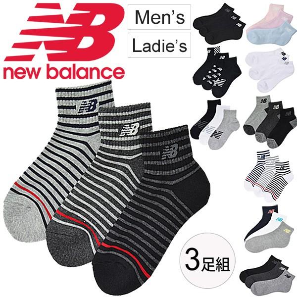 0f5bbab62472f ソックス 靴下 メンズ レディース 3足組 ニューバランス newbalance ミッドレングス 3Pセット した スポーツ デイリー