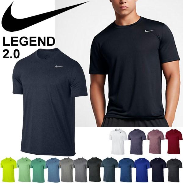 8bcae170733090 Tシャツ 半袖 メンズ ナイキ NIKE DRI-FIT レジェンド S/S TEE スポーツ ...