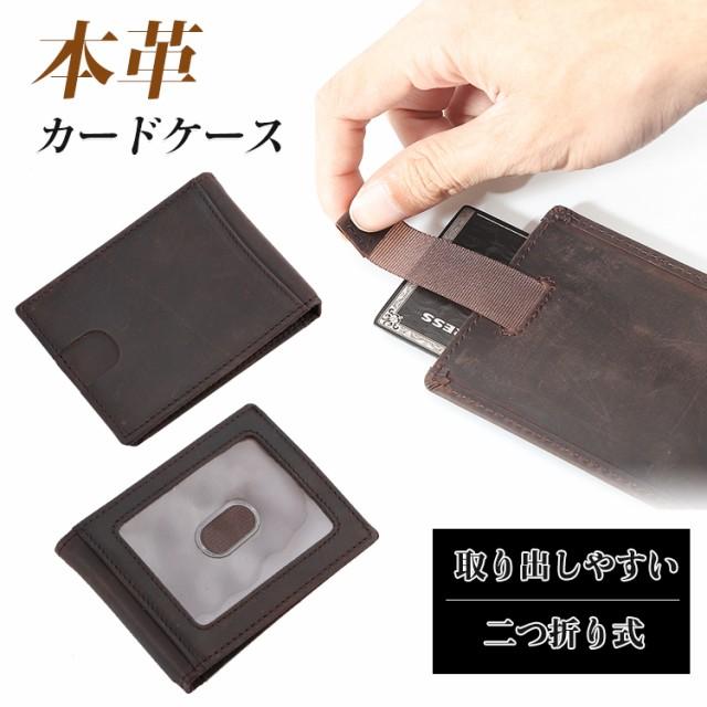 f445105ecf36 TIDING 本革 カードケース メンズ 牛革 オイルレザー 二つ折り式 札挾付き 伸縮