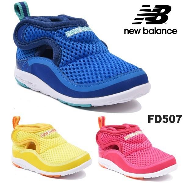 123d67797578c ニューバランス ベビーシューズ インファント new balance FD507 ブルー イエロー ピンク 赤ちゃん ベビー靴 よちよち歩き