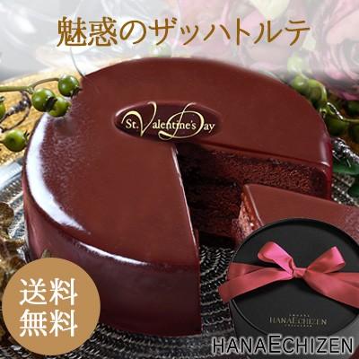 バレンタイン チョコスイーツ◇魅惑のザッハトルテ【送料無料】