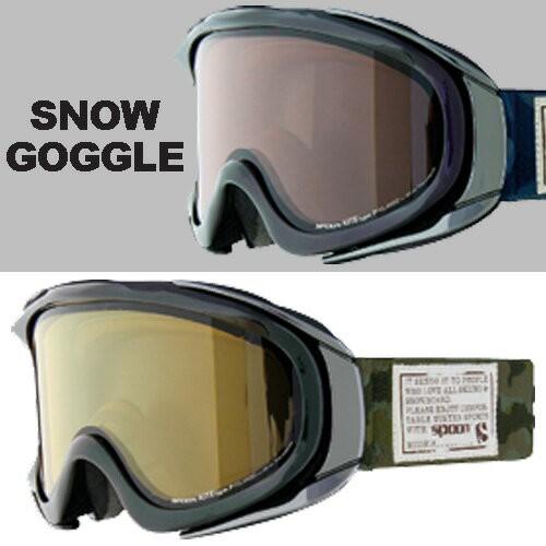 ゴーグル スノーボード/ゴーグル スキー/ゴーグル ミラー/ゴーグル ダブルレンズ/偏光レンズ/SP