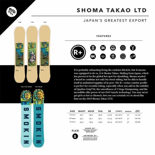 18-19 SMOKIN SHOMA/18-19 スモーキン SHOMA/SMOKIN 18-19/SMOKIN SHOMA 1