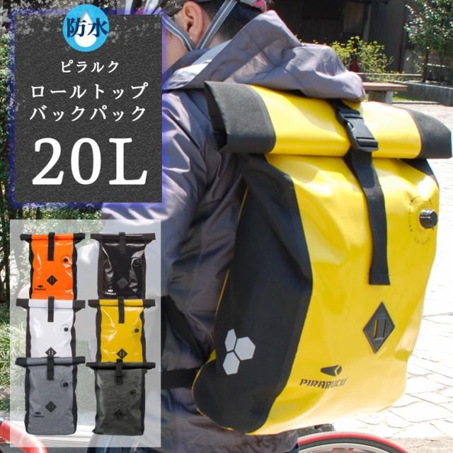 6b4cdf0b408b 送料無料 カジメイク ロールトップ 20L バックパック ターポリン リュック リュックサック PVC 防水 二輪 装備