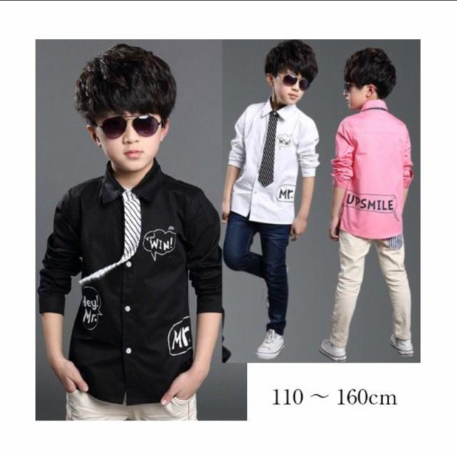 8173f77c29a11 シャツ 子供服 男の子 カッターシャツ フォーマルシャツ 韓国子供服 発表会 七五三 入学式