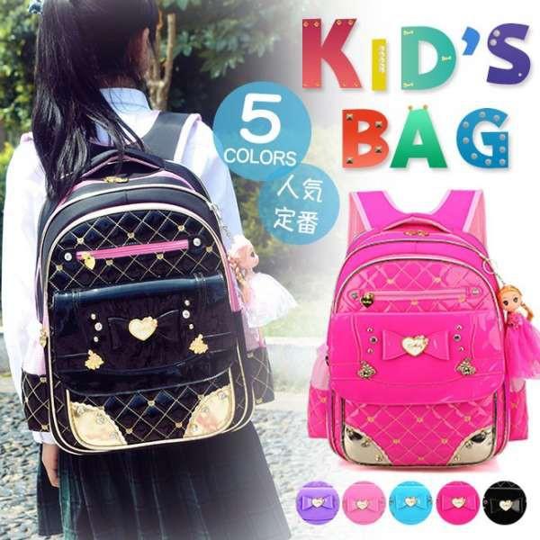 2605c56fe8ec 送料無料 子供リュックリュックサック キッズ バックパック 5colors 女の子 子供バッグ 2サイズ通学
