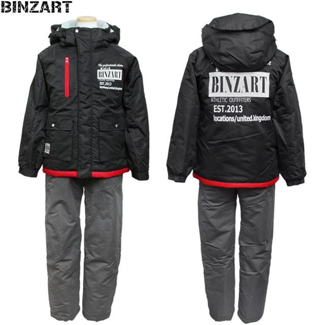 スキーウェア キッズ 男の子 BINZART(バンザート) 子供 スノーウェア 上下セット 120cm 130cm 140cm 150cm 160cm 全2色
