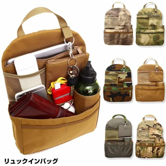 バッグインバッグ 縦型 リュックインバッグ<Sサイズ> 迷彩 カモフラ メンズ レディース