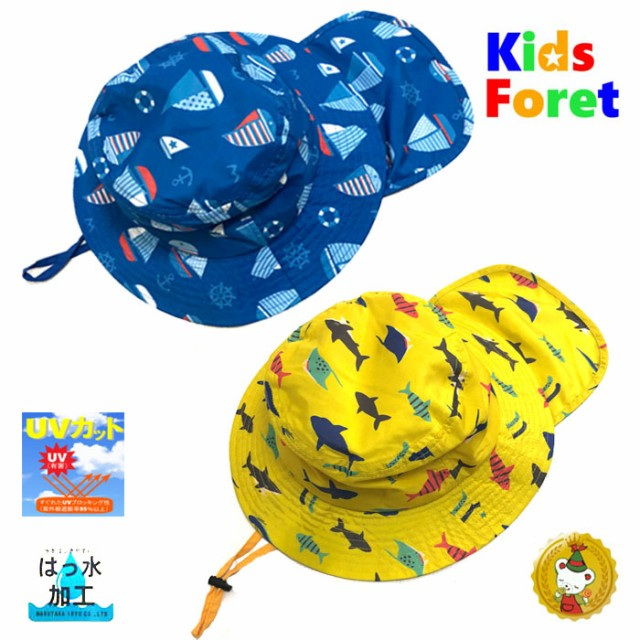 e0152ab26cc09   Kids Foret  キッズフォーレ ビーチハット サーフハット 帽子 撥水 男の子 UVカット 紫外線対策の通販はWowma!(ワウマ) -  キャンディベア|商品ロットナンバー: ...