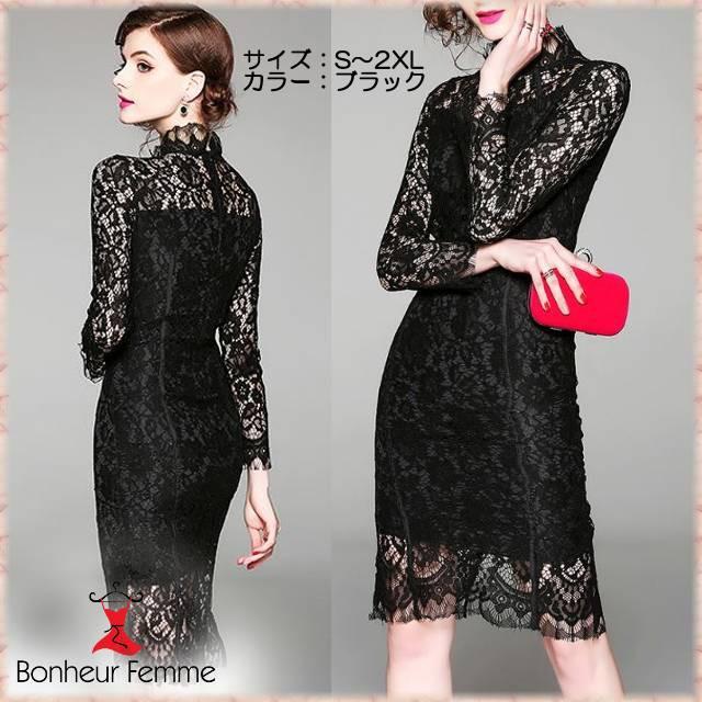 9d71d85b55a66 韓国 ファッション レディース ワンピース パーティードレス 総レース ひざ丈 長袖 大きいサイズ フェミニン 春夏