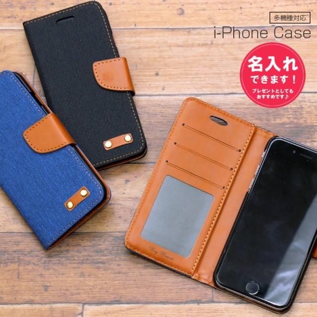 aa4e53edba iphone iphonexs xs max x アイフォンXS 10r iphoneXR XR iPhone7ケース 手帳型 名入れ