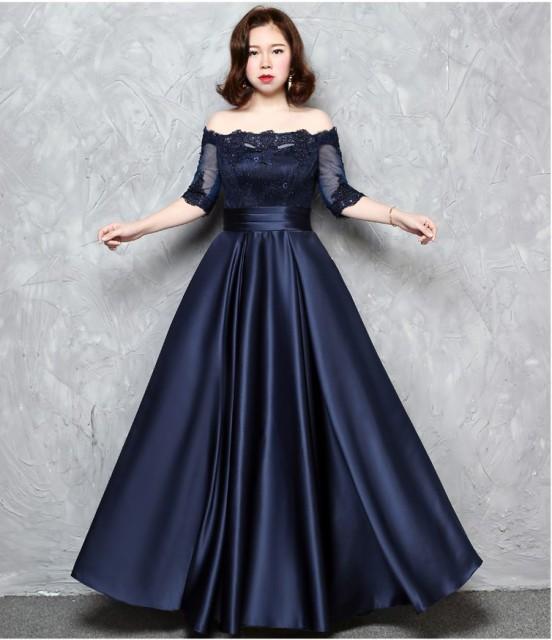 37b0787a3c097 オフショルダー ドレス 大きいサイズ ドレス 結婚式 お呼ばれ 4l パーティードレス 結婚式 ワンピース ドレス