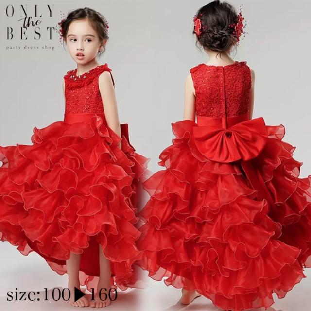 911174deac649 子供 ドレス フィッシュテール ドレス 赤ピアノ 発表会 ドレス 子供 100-160 ドレス 子供