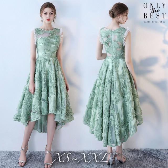 81065f6e1ec60 テープリボンがかわいいミントグリーンのフィッシュテールドレス ワンピースドレス 結婚式 ドレス お呼ばれ
