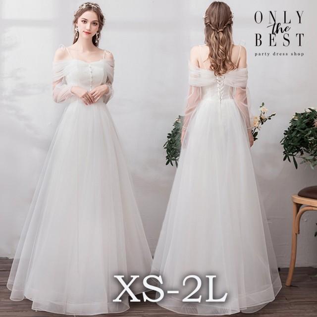 9cbdd345e01c5 大人気 キャミソールオフショルダー ウェディングドレス 白 二次会 花嫁 カラードレス 大きいサイズ ウェディング 激安白