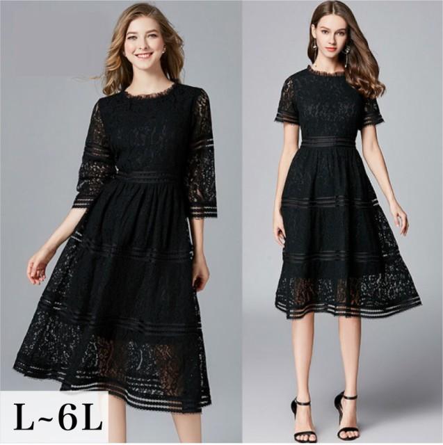 518cd1e9ff1e0 黒レース ワンピース 大きいサイズ ドレス 結婚式 お呼ばれ 5l 親族 フォーマル パーティードレス ミモレ丈