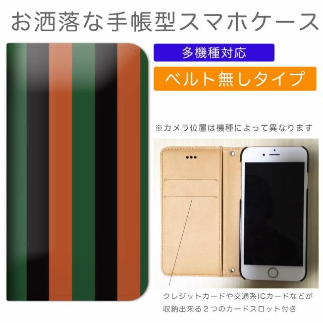 b056a88786 ほぼ 全機種対応 手帳型 ベルト無し スマホ ケース iPhoneXR Xperia ストライプ 黒 緑 笑