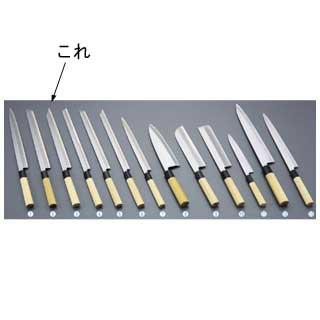 『 和包丁 柳刃 正夫 』 堺實光 匠練銀三 刺身 切付 片刃 33cm 10714