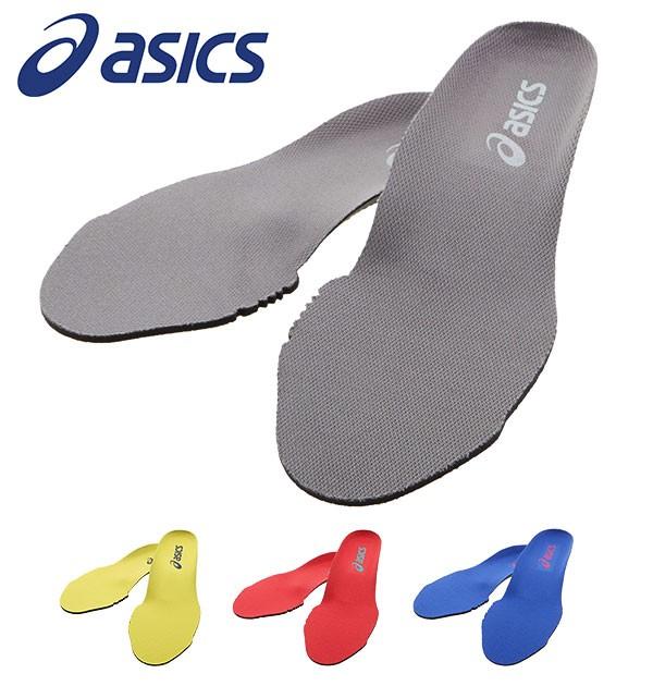 アシックス インソール 通販 メンズ レディース スニーカー 安全靴 作業用靴用 ウィンジョブ asics 中敷き 吸水 速乾