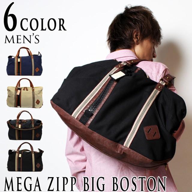 78163aeae48882 ボストンバッグ 旅行 バッグ 修学旅行 メンズ 大容量 ショルダーバッグ ...