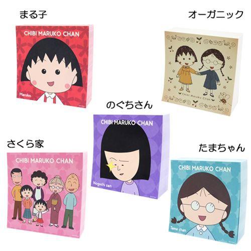 ちびまる子ちゃん メモ帳 ブロックメモ アニメキャラクターグッズの通販