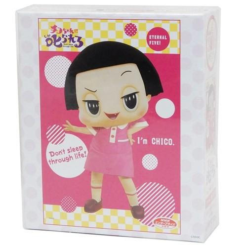 チコちゃんに叱られる おもちゃ ジグソーパズル NHK 300ピース