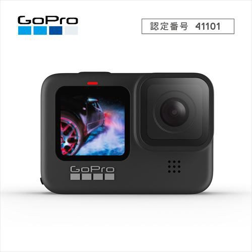GoPro HERO9 Black CHDHX-901-FW