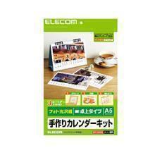 エレコム EDT-CALA5K [フォト光沢紙 カレンダーキ...