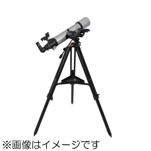 セレストロン 天体望遠鏡 StarSense Explorer DX ...