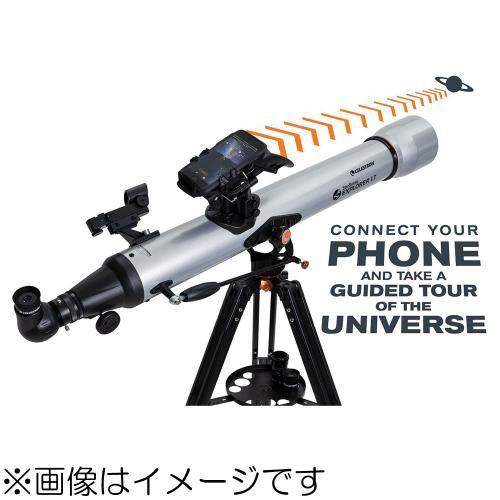 セレストロン 天体望遠鏡 StarSense Explorer LT ...