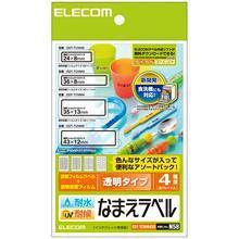 エレコム EDT-TCNMASO 耐水耐候なまえラベル アソ...