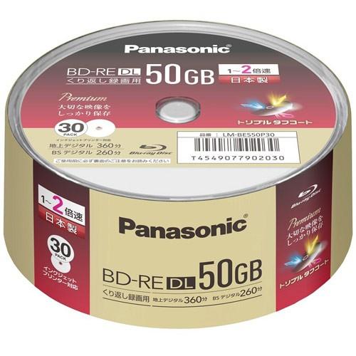 パナソニック LM-BES50P30 録画用ブルーレイディ...