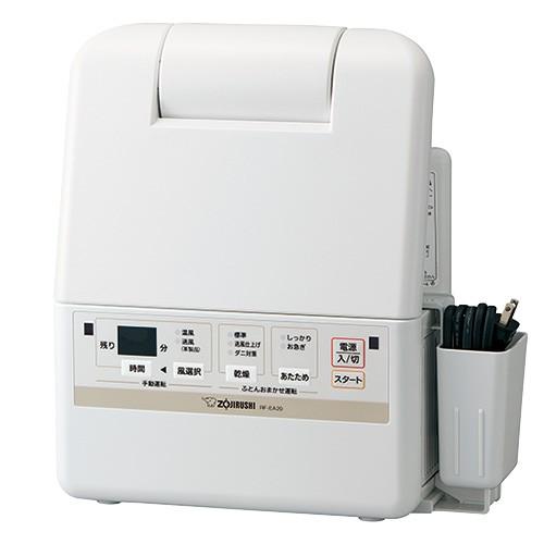 象印 ふとん乾燥機 スマートドライ RF-EA20-WA
