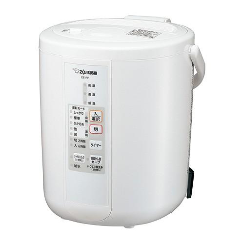 象印 スチーム式 加湿器 EE-RP35-WA ホワイト