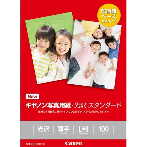 キヤノン SD-201L100 写真用紙・光沢スタンダード...