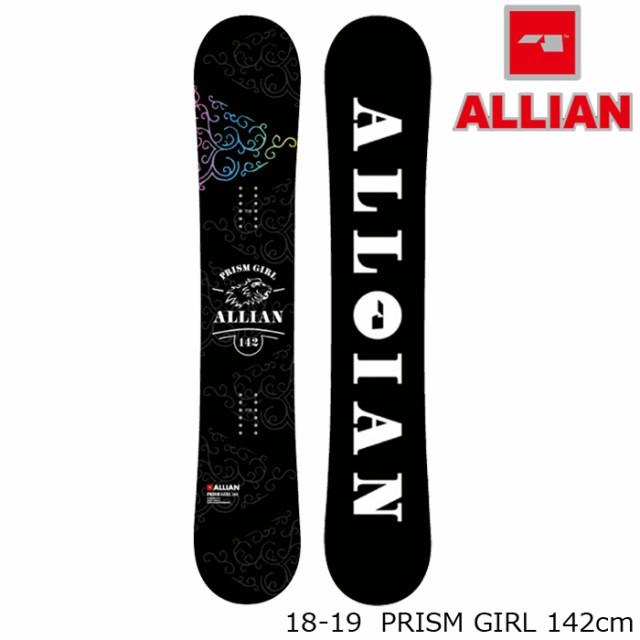 【特典あり】アライアン スノーボード 板 18-19 ALLIAN PRISM GIRL 142 プリズム ガール 日本正規品