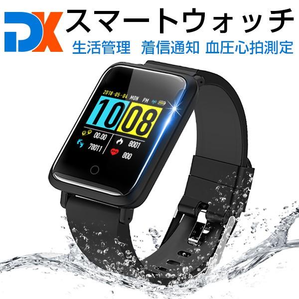 0bb1c68453 「敬老の日 ギフト」スマートウォッチ 血圧計 心拍計 IP67防水 USB式 日本語 line 着信通知 睡眠検測 アラーム iphone対応  android対応の通販はWowma!