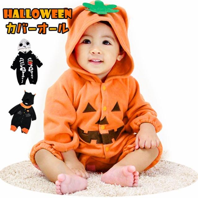 e061a7cb4df285 ハロウィンカバーオール 子供服 キッズ あす楽 ベビー かぼちゃ デビル ガイコツ かわ