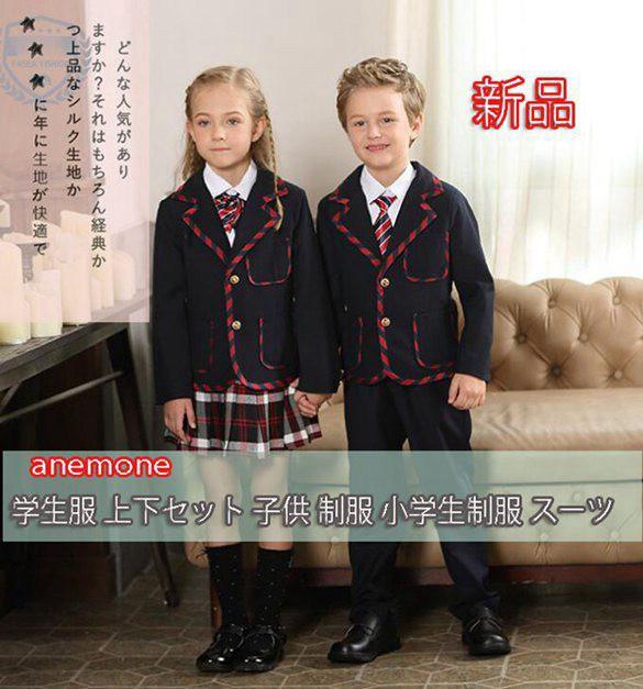 de505a7e74010f スーツ 子供 子供服 卒園式 キッズ 女の子 学生服 ジュニア フォーマル 子供服 100