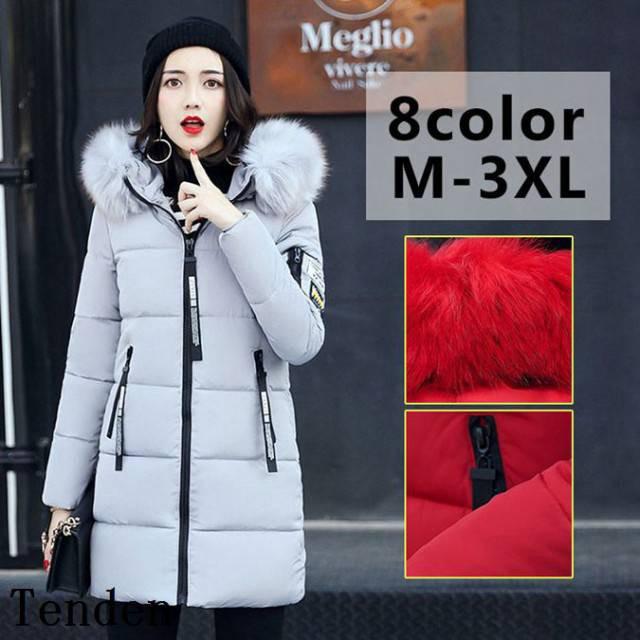 12b0f4936e09a ダウンジャケット レディース ダウンコート 中綿 冬服 冬物 暖かい ゆったり フード付き アウター レディース フィクファー