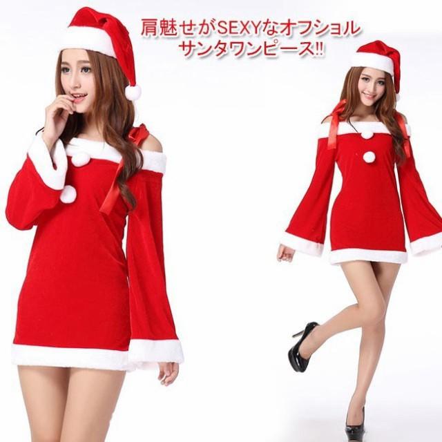 ec44ed5d08a2b レディースサンタワンピース サンタ衣装 コスプレ・仮装コスチューム ふわふわ コスプレ コスチューム かわいい
