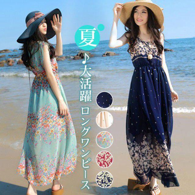 119b92886fd6a マキシワンピ シフォン リゾートワンピース 海 ビーチ リゾートワンピ 花柄 夏 夏ワンピ マキシワンピ