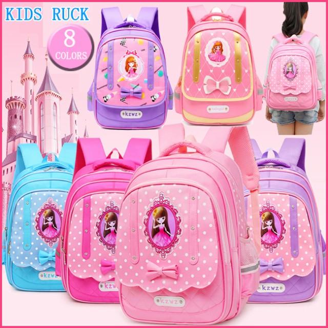 151abccd8c434 子供リュック リュックサック キッズ デイパックバッグ 女の子 通学 通園 幼稚園 入園 ギフト 大容量 子供