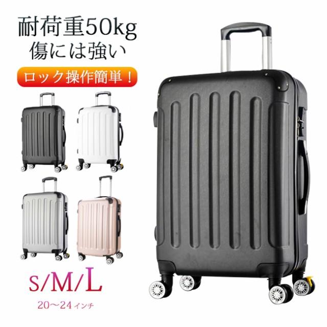送料無料 短納期 新生活応援 キャリーケース 機内持ち込み 小型 大型 軽量 ダブルキャスター スーツケース おしゃれ