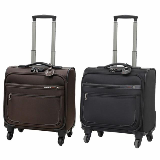 83ffe7b640 即納 アマンダベラン 横型 4輪ビジネスキャリー 小型 キャリーバッグ TSAロック ソフトスーツケース