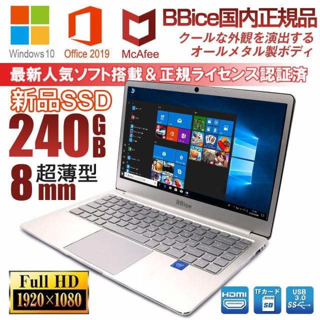 ノートパソコン NoteBook 14.1 Smartbook Microsoft Office2019/McAfee/Win1