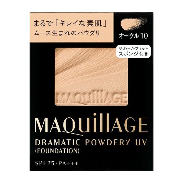 【資生堂認定ショップ】資生堂 マキアージュ ドラマティックパウダリー UV オークル10