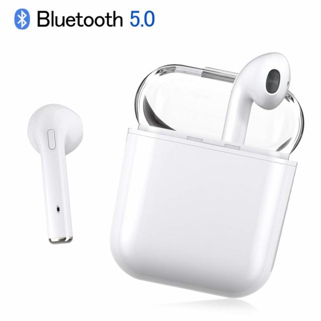 【最新進化版 Bluetooth5.0 最大5時間再生】ワイヤレス イヤホン 自動ペアリング 1500mAh充電ケース付き 高音