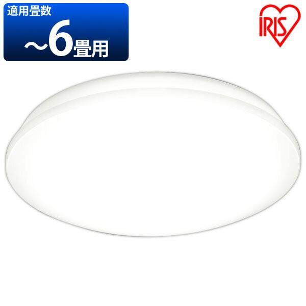 【訳有り】 LEDシーリングライト 6畳 リモコン付 調光 調色 TR-6DL シーリングライト LEDライト 照