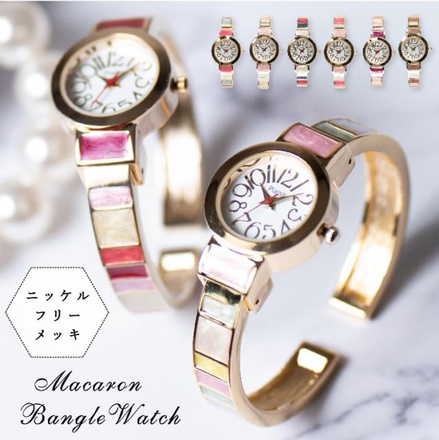 promo code 0642d e59f9 腕時計 レディース バングルウォッチ マカロンボーダー ニッケル ...